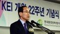 윤성규 장관, 한국환경정책·평가연구원 22주년 기념식 축사