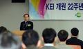 윤성규 환경부 장관, KEI 개원 22주년 기념식 축사