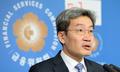 2015년 업무계획 발표하는 고승범 금융위 사무처장