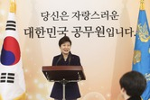 박 대통령, 오늘 63회 생일… 靑비서진과 오찬(종합)