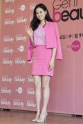 이하늬, '핑크빛 여신의 손인사'