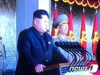 김정은 열병식 연설서 '인민' 90차례 언급…'핵' 한차례도 없어