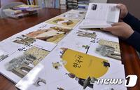 '편향성' 바로잡겠다며 '편향된' 국정교과서 나오나?