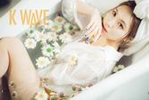 강예빈, 욕조 속 관능적 몸매 과시…'아찔한 꿀벅지'