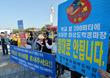 '학교앞 화상경마장 반대한다'