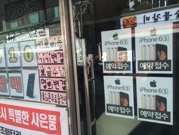 SKT 영업재개 첫휴일…오프라인 썰렁, 온라인 북적