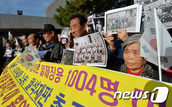법원 앞에서 기자회견 갖는 아태전쟁희생자한국유족회