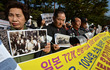 아태전쟁희생자 한국유족회, 법원 앞 기자회견 title=