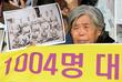 '일본 강제징용 피해자 사진과 함께' title=