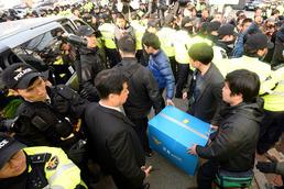 경찰, 12월5일 전농 2차 대규모 서울 집회 불허