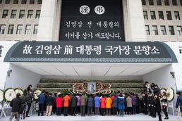 '양김시대'의 종언?…민주주의 화두 놓고 간 YS