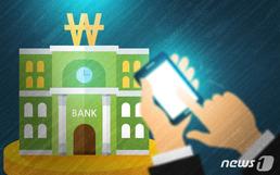 1호 인터넷은행, 카톡-GS25 각각 활용 서비스 혁신