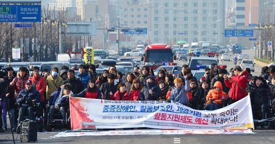 국회 앞 도로 점거한 장애인 단체