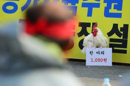 폭리 노려 치킨값 올렸나…'네네' 영업이익 34%