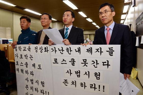'법학교수 810인 사법시험존치 촉구'