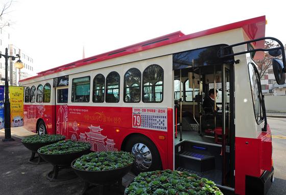 전주 누비는 명품버스