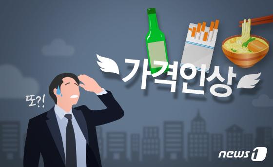 커피·치킨에 이어 술·라면 가격 줄줄이↑…더욱 얇아진 서민 지갑