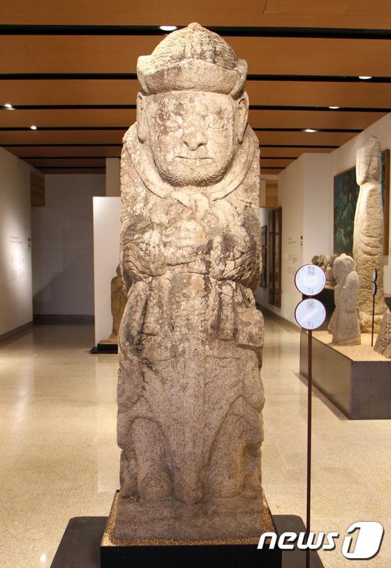 [우리옛돌박물관] 장군석에 새겨진 치우천황