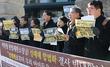 성매매 합법화 결사 반대!