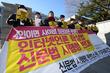 인터넷언론 학살법 반대한다!