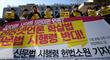 인터넷언론, 신문법 시행령 헌법소원 기자회견