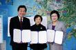한국한의학연구원 전남센터 부지공급 협약