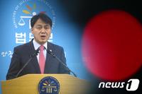 """""""사시폐지 유예 최종결정 아냐""""…진화 나선 법무부"""