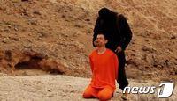 """IS 日인질 처형 영상…\""""목에 칼 들이대자 기도하듯…\"""""""