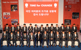 대한축구협회, 아시안컵 준우승 2000만원씩 격려금 지급