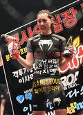 박지혜, 데뷔전 거침없는 파운딩으로 TKO승!