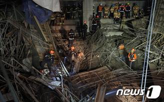 사당종합체육관 공사현장 천장 붕괴, 11명 매몰됐다 전원 구조