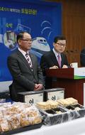 전북 토탈관광추진계획 기자회견