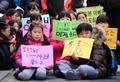 수요시위 참가한 어린이들