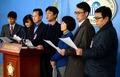 공무원연금개혁법안 처리 촉구 기자회견