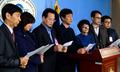 통 큰 결단 촉구하는 공무원연금개혁 국민운동본부