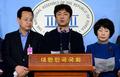 공무원연금개혁 촉구 기자회견