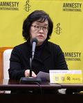 의견 제시하는 전경옥 국제앰네스티 한국지부 이사장