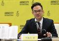 발언하는 아놀드팡 국제앰네스티 동아시아조사관