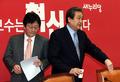 최고위회의 참석하는 김무성-유승민