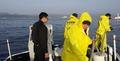 울산 앞바다 기름 유출 사고