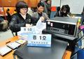 국내 개인정보 해킹해 판매한 중국인 일당 검거