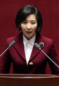 국회 외통위원장에 나경원 의원 선출