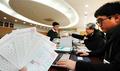 전국동시조합장선거 '체험 투표소'