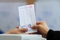 조합장 선거 '모의 투표 현장'