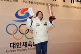 '크로스컨트리 여왕' 이채원 MVP…통산 60번째 金 수확