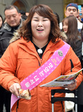 김민경, '이거 먹고 시작하면 안될까요?'