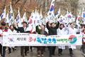 '봉황각 3.1 독립운동 재현행사'