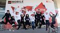 '미리 만나는 5G 혁명'