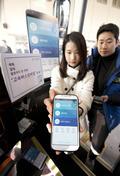 고속버스 스마트폰 앱으로 편하게 탑승하세요!