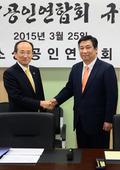 국무조정실-소상공인연합회 규제 개혁 간담회